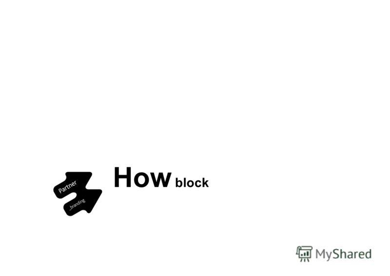 How block