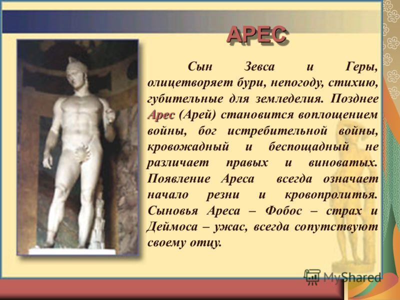 Храм Аполлона в Эфесе. Коринфский ордер Храм Аполлона
