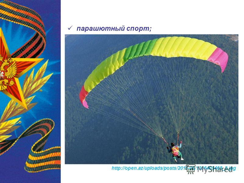 парашютный спорт; http://open.az/uploads/posts/2011-05/1306405468_8.jpg
