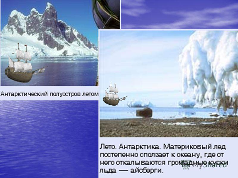 В ноябре 1820 корабли вторично направились в Антарктиду, обогнув ее со стороны Тихого океана. Были открыты острова Шишкова, Мордвинова, Петра I, Земля Александра I. 30 января, когда выяснилось, что шлюп «Восток» дал течь, Беллинсгаузен повернул на се