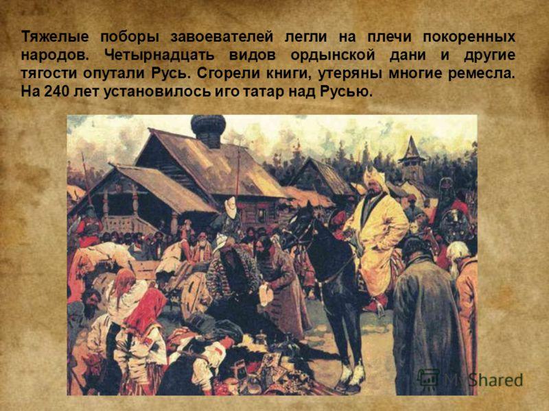 будет эпоха борьбы кыргызов против джунгарских захватчиков ничего тут поделаешь: