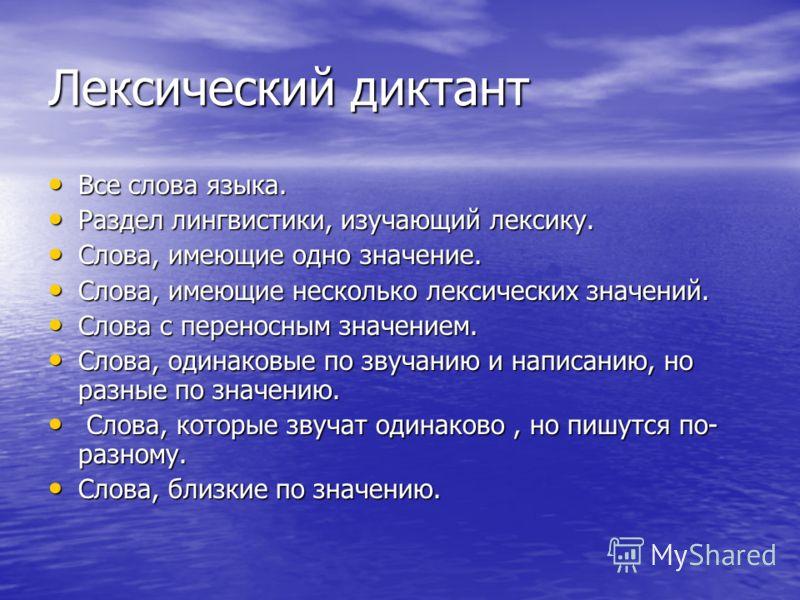 Россия читать рассказ