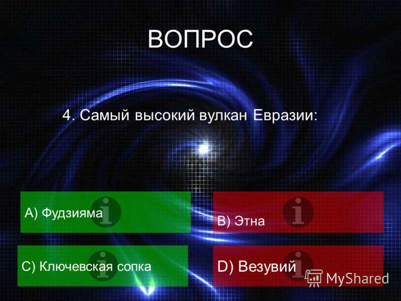 ВОПРОС 3. В Донецком бассейне Украины сосредоточены запасы: А) селитрыB) газа C) нефтиD) каменного угля