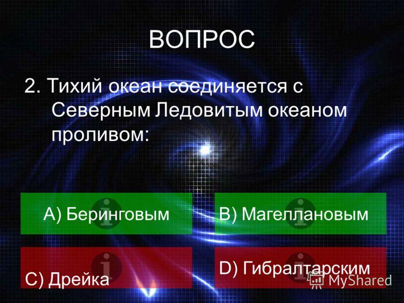 1.Полный оборот вокруг своей оси Земля совершает за: A) 3 30 суток B) 365 суток C) 24 часа D) 22 часа ВОПРОС