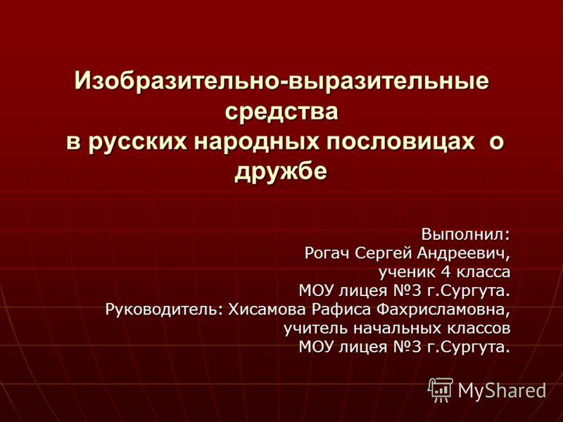 Русские народные пословицы которые ретк употребляют