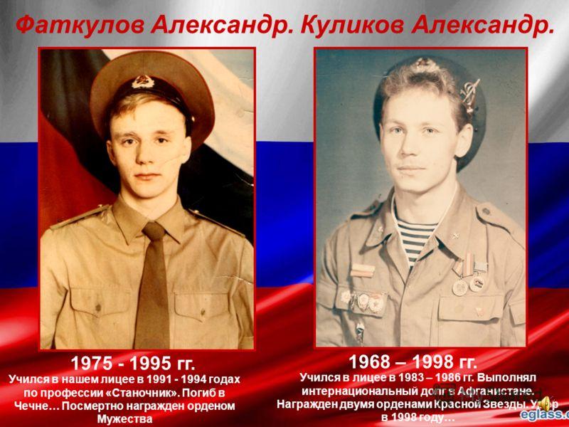 День Победы 9 мая – День Победы советского народа в Великой Отечественной войне 1941 – 1945 годов