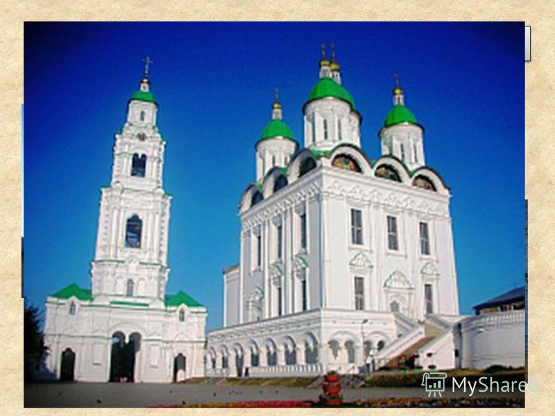 полюбоваться золотыми куполами и белокаменными строениями Кремля - главного свидетеля истории города. Со всего мира сюда приезжают