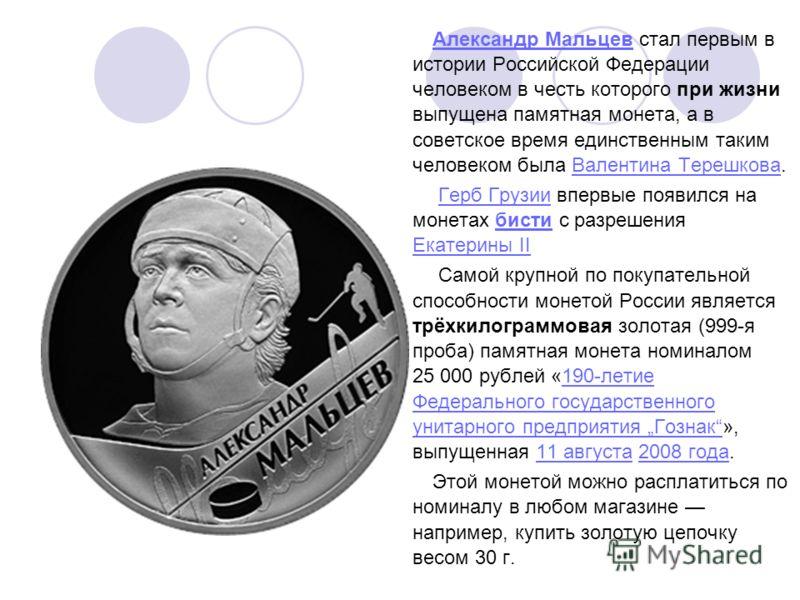 Наука изучающая монеты и монетные