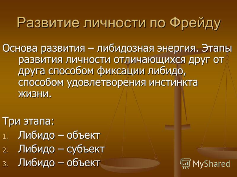 hochu-chtobi-menya-viebala-zhenshina-smotret-onlayn