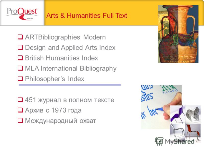 Arts & Humanities Full Text ARTBibliographies Modern Design and Applied Arts Index British Humanities Index MLA International Bibliography Philosophers Index 451 журнал в полном тексте Архив с 1973 года Международный охват