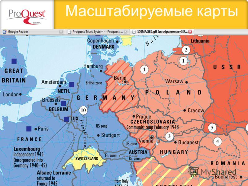 Масштабируемые карты
