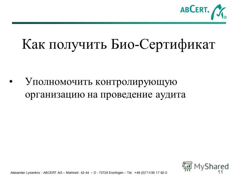Alexander Lysenkov - ABCERT AG – Martinstr. 42-44 – D - 73728 Esslingen – Tel. +49 (0)711/35 17 92-0 11 Alexander Lysenkov - ABCERT AG – Martinstr. 42-44 – D - 73728 Esslingen – Tel. +49 (0)711/35 17 92-0 Как получить Био-Сертификат Уполномочить конт