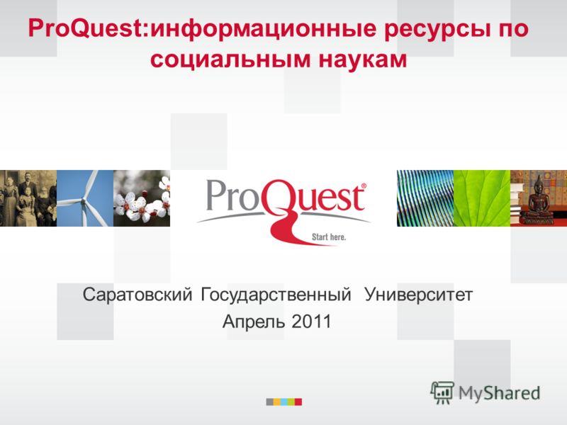 ProQuest:информационные ресурсы по социальным наукам Саратовский Государственный Университет Апрель 2011