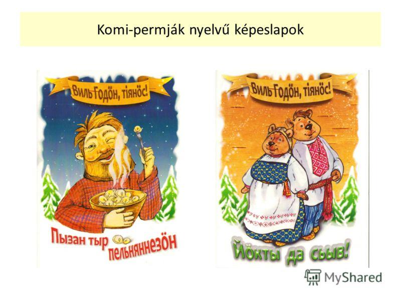 Komi-permják nyelvű képeslapok