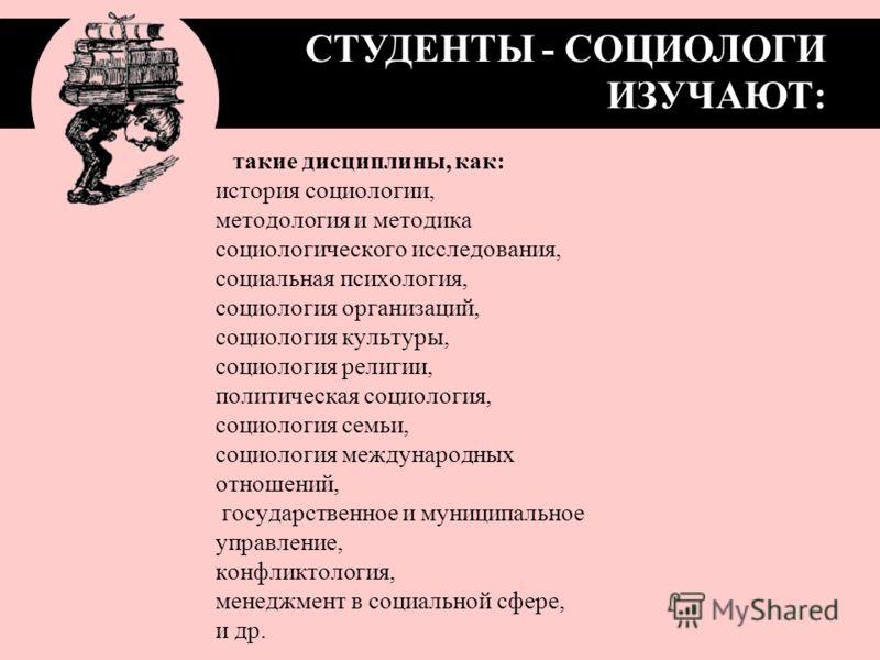 view синтаксический разбор предложения справочник