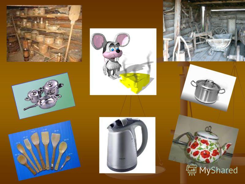 История возникновения современной посуды насчитывает много веков. История посуды, как мы понимаем это слово сейчас - то есть, в первую очередь, керамической и глиняной, началась 6-7 тысяч лет. Самая первая в истории керамическая посуда, разумеется, б
