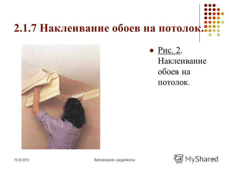 15.05.2013Rullmaterjalide paigaldamine11 2.1.7 Наклеивание обоев на потолок. Рис. 2. Наклеивание обоев на потолок.