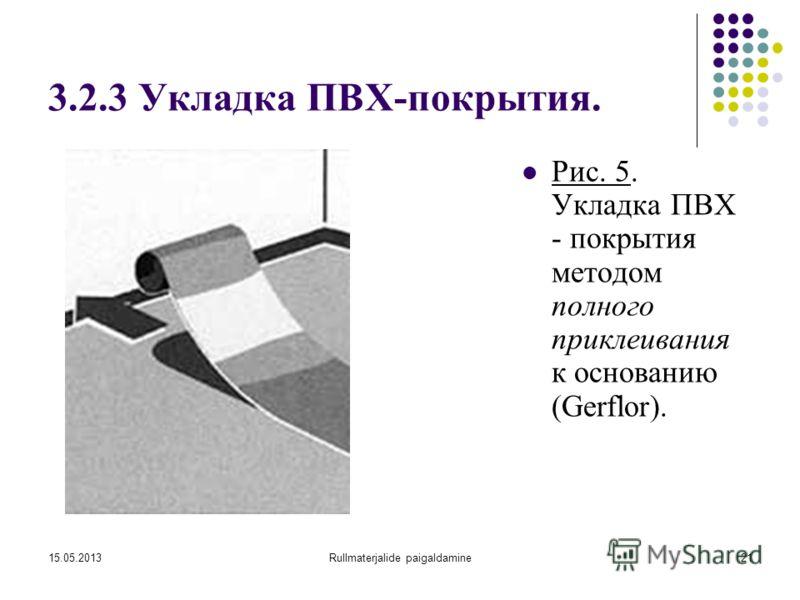 15.05.2013Rullmaterjalide paigaldamine21 3.2.3 Укладка ПВХ-покрытия. Рис. 5. Укладка ПВХ - покрытия методом полного приклеивания к основанию (Gerflor).