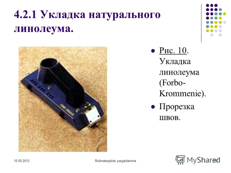 15.05.2013Rullmaterjalide paigaldamine39 4.2.1 Укладка натурального линолеума. Рис. 10. Укладка линолеума (Forbo- Krommenie). Прорезка швов.