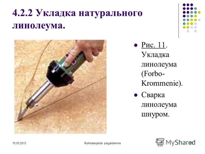 15.05.2013Rullmaterjalide paigaldamine40 4.2.2 Укладка натурального линолеума. Рис. 11. Укладка линолеума (Forbo- Krommenie). Сварка линолеума шнуром.