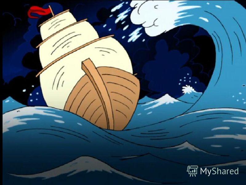 Морской дракончик Морской петушок Морская собачка 6 шипов 63 шипа ? шипов 89 шипов