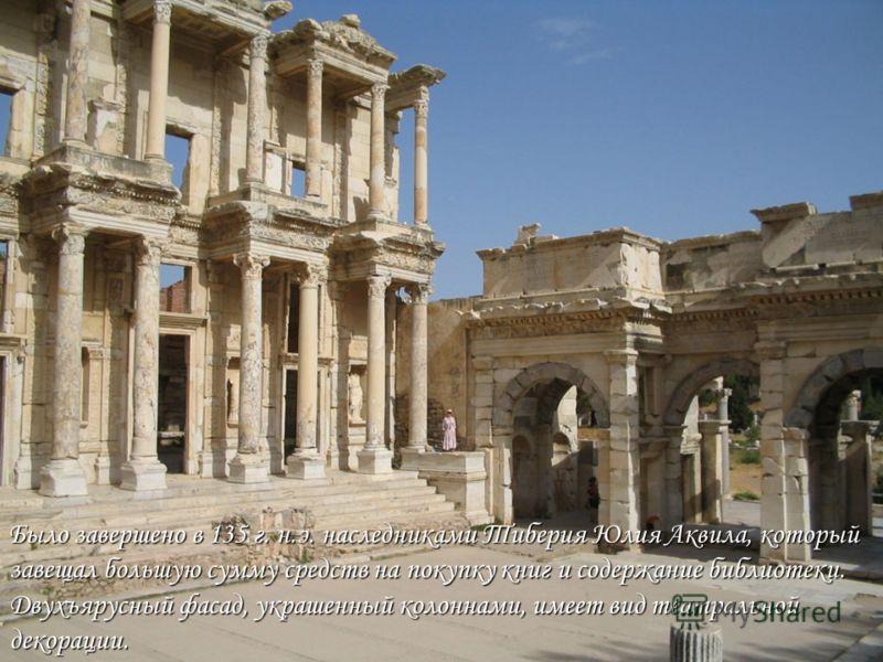 Было завершено в 135 г. н.э. наследниками Тиберия Юлия Аквила, который завещал большую сумму средств на покупку книг и содержание библиотеки. Двухъярусный фасад, украшенный колоннами, имеет вид театральной декорации.