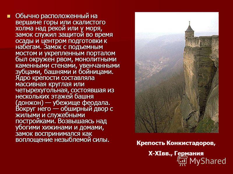Обычно расположенный на вершине горы или скалистого холма над рекой или у моря, замок служил защитой во время осады и центром подготовки к набегам. Замок с подъемным мостом и укрепленным порталом был окружен рвом, монолитными каменными стенами, увенч