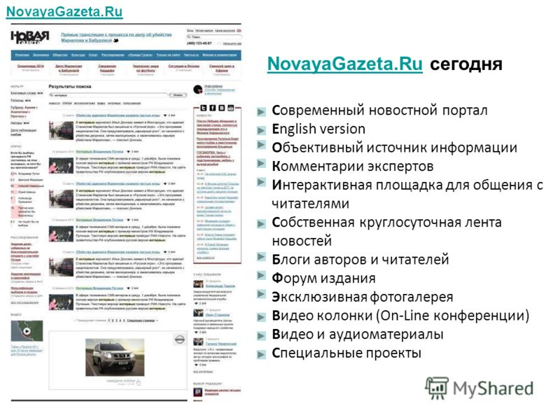 Russian Version Novaia Gazeta
