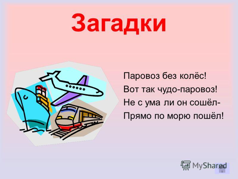 презентация литературные сказки