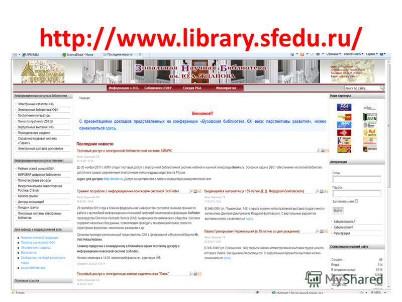 http://www.library.sfedu.ru/