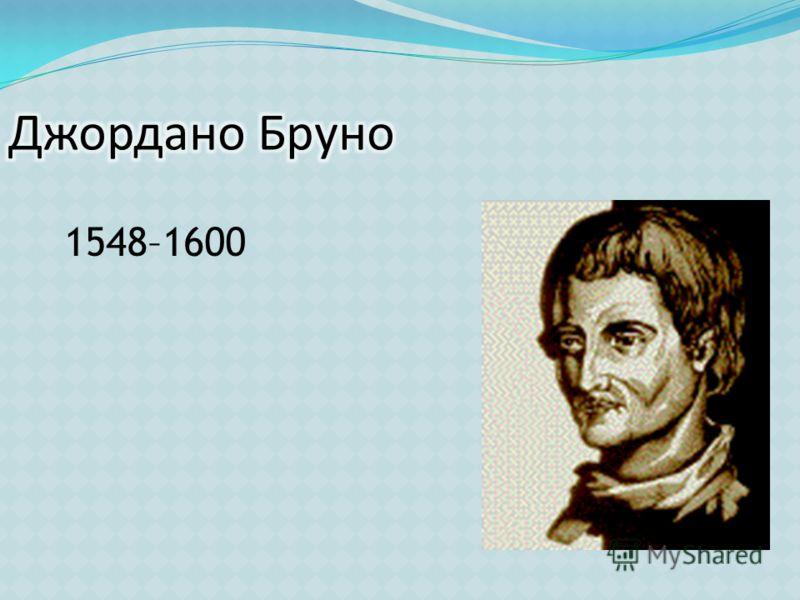 1548–1600