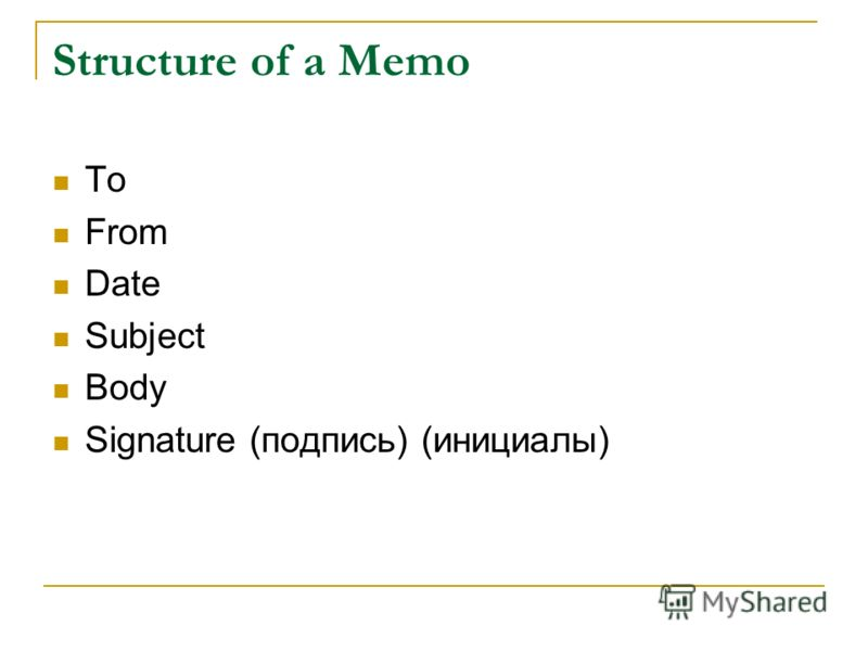 Structure of a Memo To From Date Subject Body Signature (подпись) (инициалы)