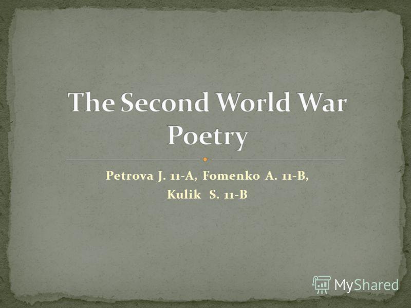 Petrova J. 11-A, Fomenko A. 11-B, Kulik S. 11-B