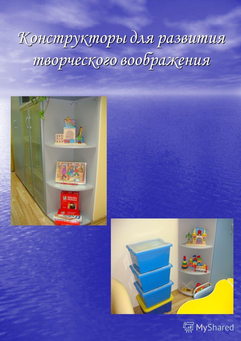 Игровой дидактический материал для детей