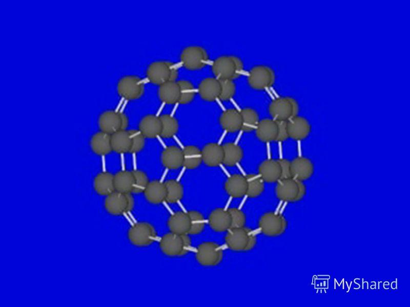 Аллотропные модификации углерода алмазграфит