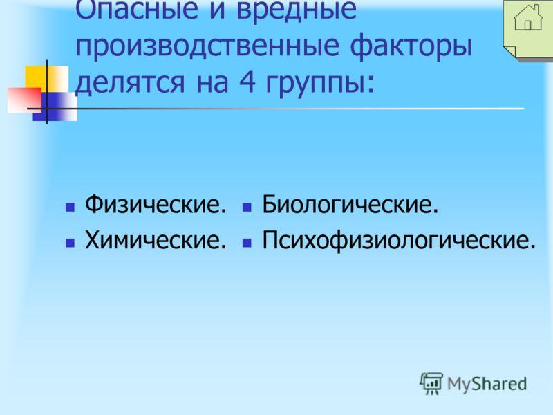 Зять трахает молодую русскую тещу в рваных колготках