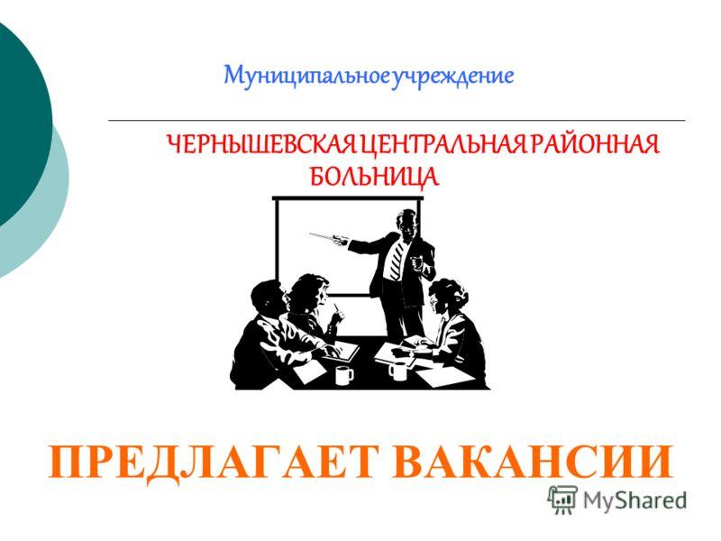 Поликлиника 16 квартал тольятти вызов врача на дом телефон