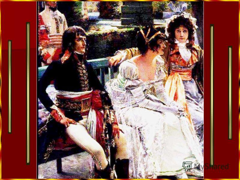 Жозефина тяжело переживала участь, постигшую Наполеона. Чем больше несчастий выпадало на его долю, тем больше разгорался пламень любви в ее истерзанной душе. В 1814 году российский император вошел победителем в Париж. Он нанес бывшей императрице визи