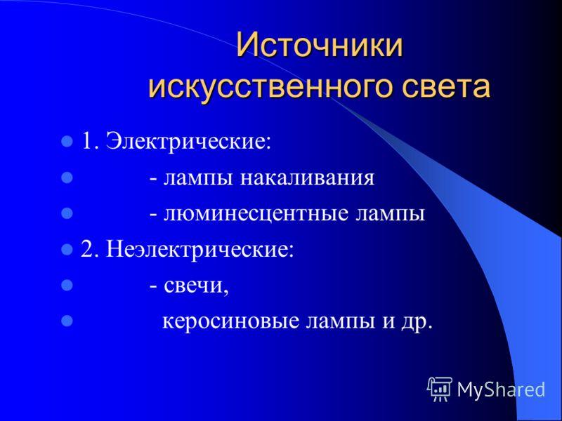 ГОСТ 84172002 Государственная система обеспечения