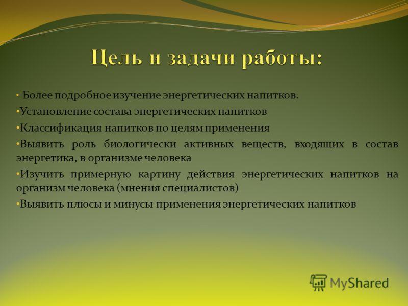 Биологии михайлова л а презентация