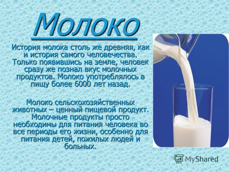 молочные продукты для похудения польза и вред