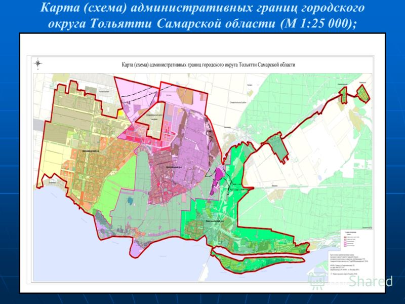 Карта (схема) административных границ городского округа Тольятти Самарской области (М 1:25 000);