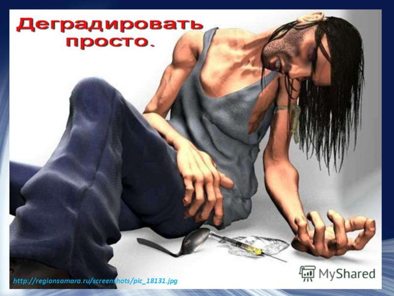 http://regionsamara.ru/screenshots/pic_18131.jpg