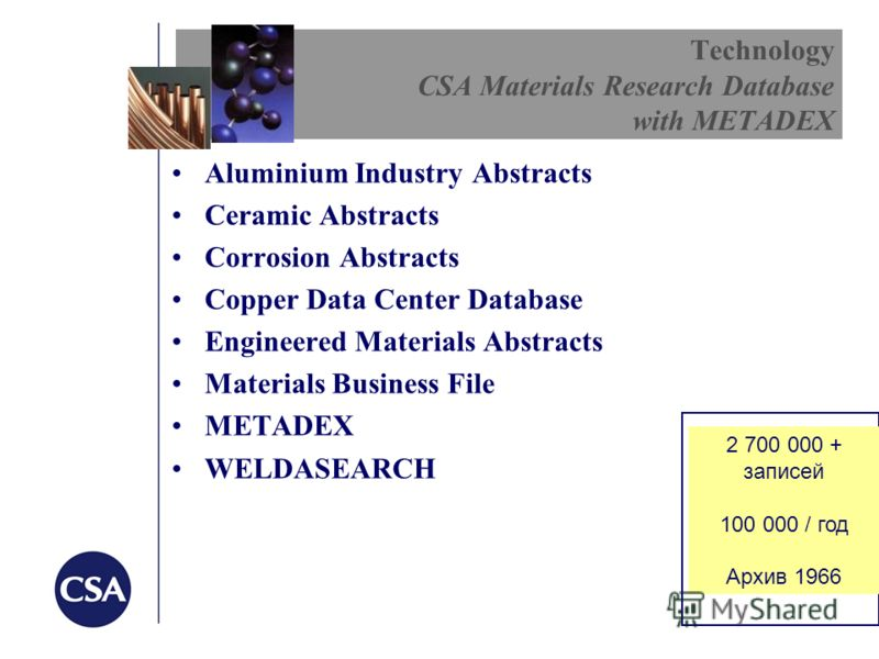 Technology CSA Materials Research Database with METADEX Aluminium Industry Abstracts Ceramic Abstracts Corrosion Abstracts Copper Data Center Database Engineered Materials Abstracts Materials Business File METADEX WELDASEARCH 2 700 000 + записей 100