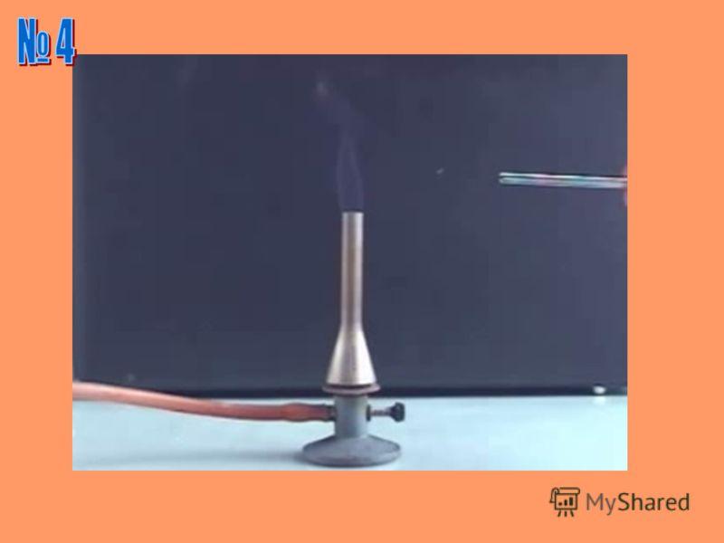 2Na + 2H2O = 2NaOH + H2 2K + 2H2O = 2KOH + H2 Уравнение взаимодействия лития с водой напишите самостоятельно.