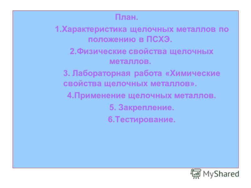знакомство с девушкой в павлово нижегородской области