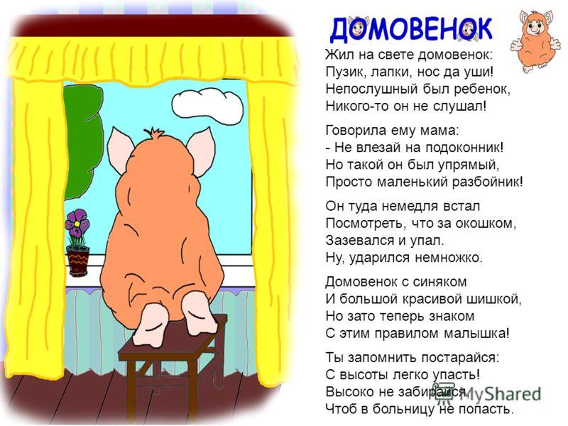 spichki-v-ushi-minet