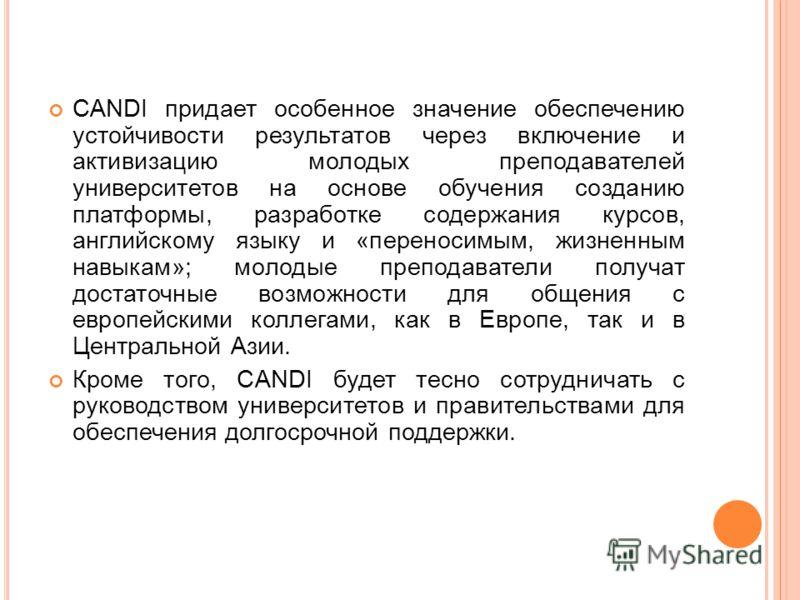 CANDI придает особенное значение обеспечению устойчивости результатов через включение и активизацию молодых преподавателей университетов на основе обучения созданию платформы, разработке содержания курсов, английскому языку и «переносимым, жизненным
