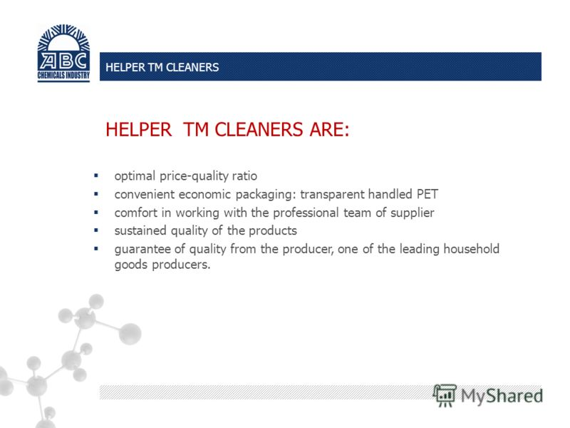 HELPER TM CLEANERS ARE: optimal price-quality ratio convenient economic packaging: transparent handled PET comfort in working with the professional team of supplier sustained quality of the products guarantee of quality from the producer, one of the