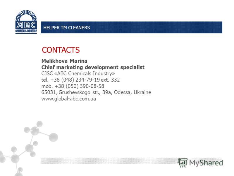 Denis Gurzhiy Head of VIP Clients Department 39e, Grushevskogo str. 65031, Odessa, Ukraine Tel.: +38 (048) 784-79-14 (ext. 287), +38 (048) 234-79-19 (ext. 287) Email: D.Gurzhiy@Leda.com.ua http://global-abc.com.ua CONTACTS HELPER TM CLEANERS Melikhov